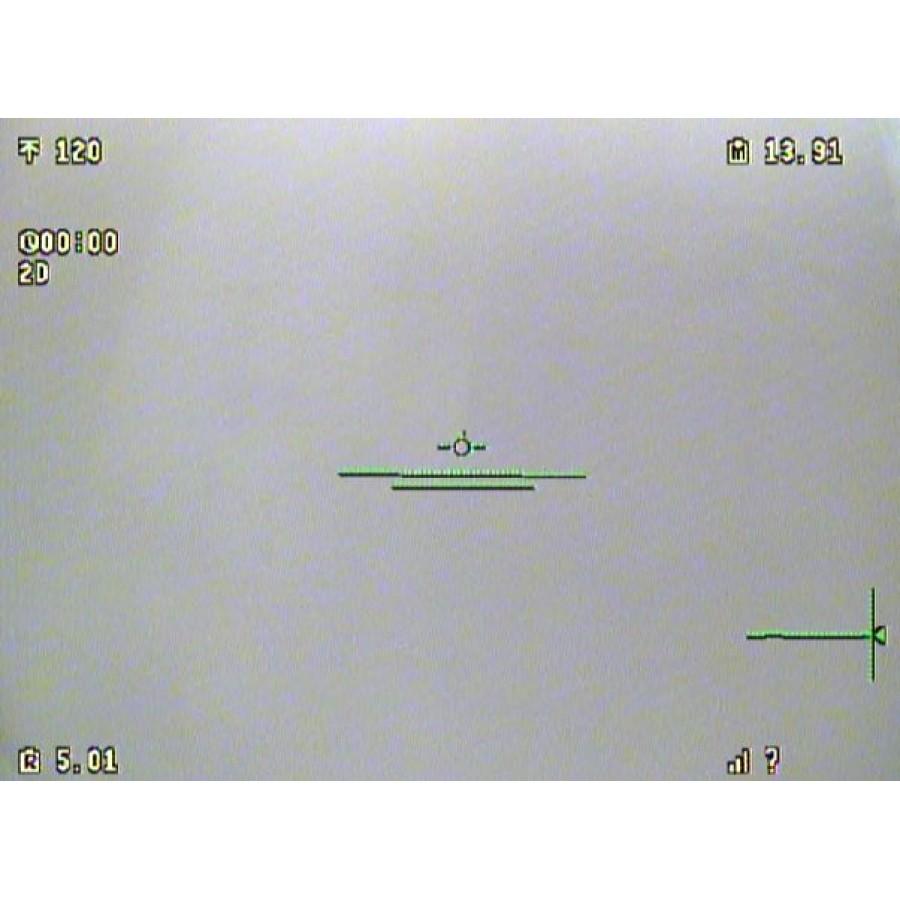 DroneFactory.ch – MicroVector Flight Controller + OSD